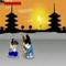Samurai Asshole  (Oynama:819)