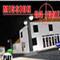 Mission R4 June  (Oynama:563)