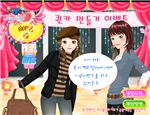 Dress Up Games 1034 (Oynama:818)